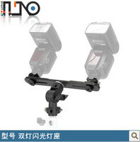 Metal   coldshoe+extention bar+Flash D clip Dual Bracket for DV Camera LED Light Microphone SLR Rig ,1pcs