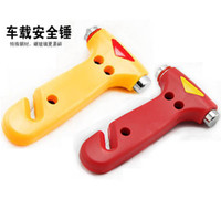 Wholesale New arrival two in one emergency tools vehienlar life saving hammer safety hammer rope