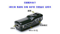 Wholesale Best price Mini DV DVR Sports Video Camera Spy Cam MD80 DC x480 Helmet Camera Action Camcorder
