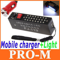 Wholesale Rechargeable Flash light Torch with Car charger LED Worklight Flashlight Cell Phone Charger