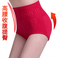 Wholesale High Waist Abdomen In Lift The Hips Ms Underwear Shorts Cotton Women s Pants Panties Briefs