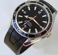 Cheap watch Best automatic watch