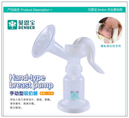 Wholesale NEW Genuine Benber Manual breast milk pump newborn baby nursing Rrp