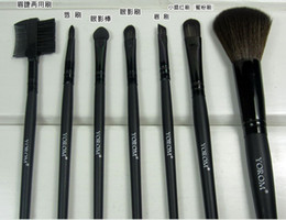 Wholesale Special offer classic black makeup brush seven makeup brush sets to send package