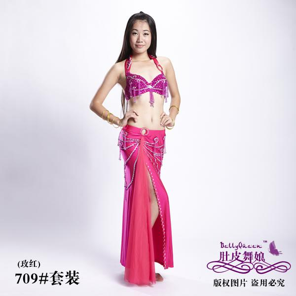 Clothes stores Belly dancing clothing stores
