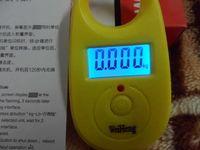 Wholesale 25KG Portable Electronic Scale