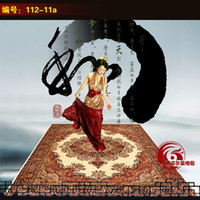 100% Silk other other Ultra-thin chinese style vintage luxury mahogany furniture sofa coffee table carpet
