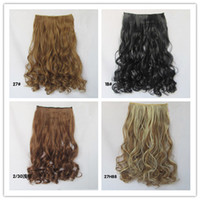 Wholesale Women s Long Curl Curly Wavy Hair Extension Clip On sexy stylish fashion US U PICK COLOR