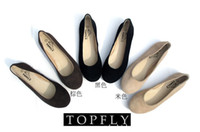 Wholesale Women Casual Ballet Flat Faux Boat Slip on Rounded Toe Soft Suede Heel Shoes New