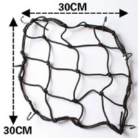 Wholesale 120 Black Luggage Cargo Boot Net Bike Helmet Storage Holder Package Carrier Bag x30cm