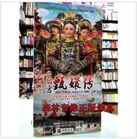 Wholesale Hot Sale The Legal Copy ZhenHuanZhuan DVD Chinese High Definition Movies Opec
