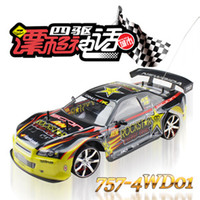 Wholesale 757 wd01 drift car high speed remote control car electric trolley x4 car model