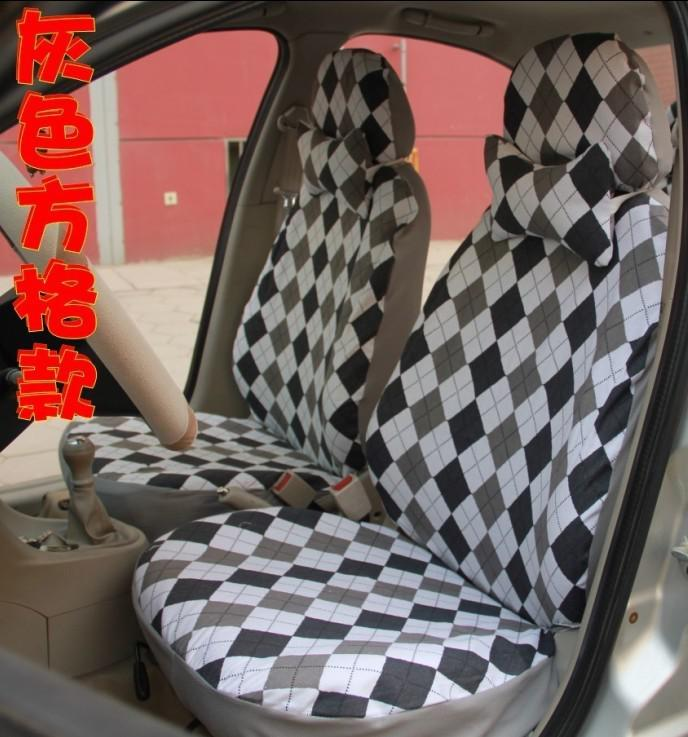 Car Seat Cover Pattern Lookup Beforebuying