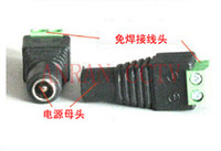 Wholesale DC Power Female Jack Plug Connector pieces mm For CCTV Cameras