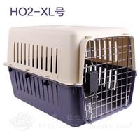 Wholesale Toy luxury puplike dog flight case dog cat pet supplies extra large xl