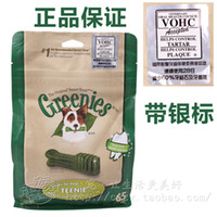 Wholesale Ungreen dentary reiff greenies Small pet dog snacks teeth stick
