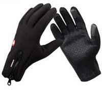Wholesale Winter touchscreen non slip windproof and waterproof riding gloves male and female models