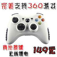 Wholesale Game Controller Curved asuras te radio lithium battery perfect computer game controller