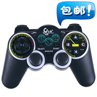 Wholesale Game Controller Computer vibration rocker pc game controller curved btpc033usb handle