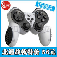 Wholesale Game Controller Curved btp usb game controller double vibration computer game controller
