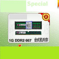 Wholesale Brand New Sealed G DDR2 Desktop RAM Memory