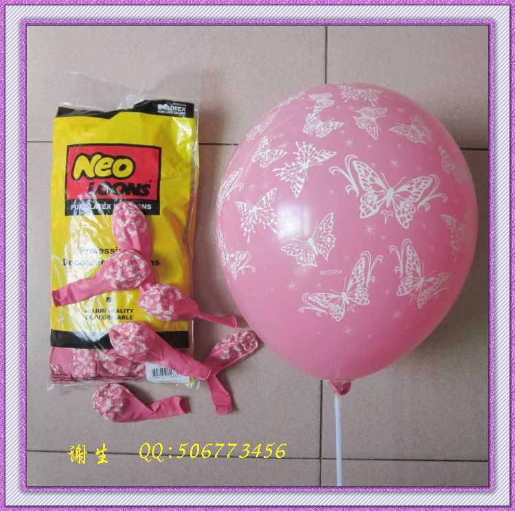 12 Pink Butterfly Decoration Party Balloon Helium Balloon Other ...