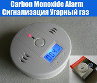 Wholesale 30pcs Home Security Safety CO Gas Carbon Monoxide Alarm Detector CE Rohs EN50291 retail box GX
