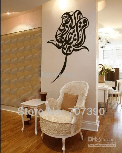 Islamic Home Decoration islamic home decor oval framed wall art ayatul kursi 0504 Islamic Home Decor