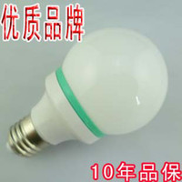Wholesale Makeup mirror light bulbs light bulb led bulb lamp led fluorescent lamp led energy saving lamp
