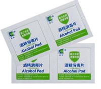 Wholesale Freeshiping Antiseptic Swab Alcohol Pad Outdoor PSK Survival First Aid Kit