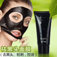 Wholesale Pore cleanser Deep Cleansing purifying peel off the Black head acne treatment g Free Ship HB938