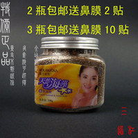 Wholesale Lu Lan Jina amino acid G natural seaweed particle mask genuine domestics bottles