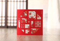 Wholesale Fast shipping NEW Chinese red Wedding invitations cards personalized invitations Custom printing