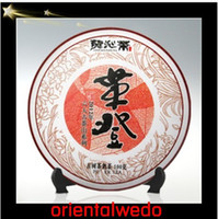 chinese food - Yunan puer tea puer raw pu er g the food organic Chinese tea puerh slimming pu er tea pu top sale