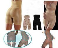 Control Panties Women Control Brief Best Price Top No.1 Beauty Slim Slim Pants Body Shaper Beige and black High Quality