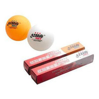 Wholesale Double happiness dhs mm white SAMSUNG ball yellow SAMSUNG table tennis ball