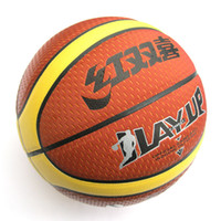 other other other Basketball double happiness fb7225 super-soft PU indoor outdoor general basketball