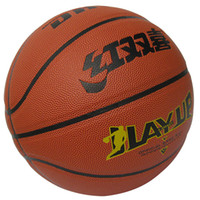 other other other Basketball double happiness fb7227 super-soft PU indoor outdoor general basketball