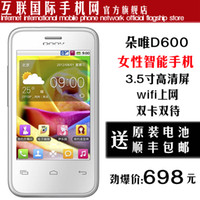 Wholesale D600 mobile phone female smart phone screen dual sim dual standby