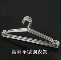 Wholesale Clothes Hangers CM Favor Stainless Steel Coat Drying Rack Clothes Hanger