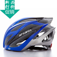 Wholesale giant mountain bike helmet bicycle accessories ride helmet bicycle helmet folding bike bicycle acces