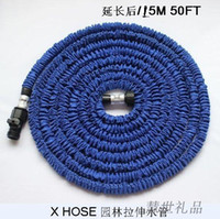 Wholesale HOT FT Expandable amp Flexible Water Garden Hose Blue color sample