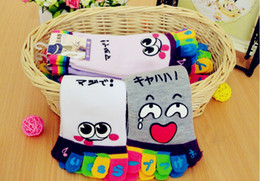 Wholesale 2013 New Women s Cotton Socks Five Toe Socks Cute Short Five Fingers Socks Good Quality pairs