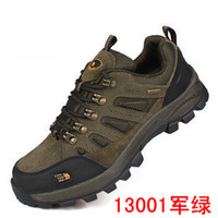 Wholesale Autumn and winter camel shoes outdoor shoes walking shoes hiking shoes sneaker lovers shoes