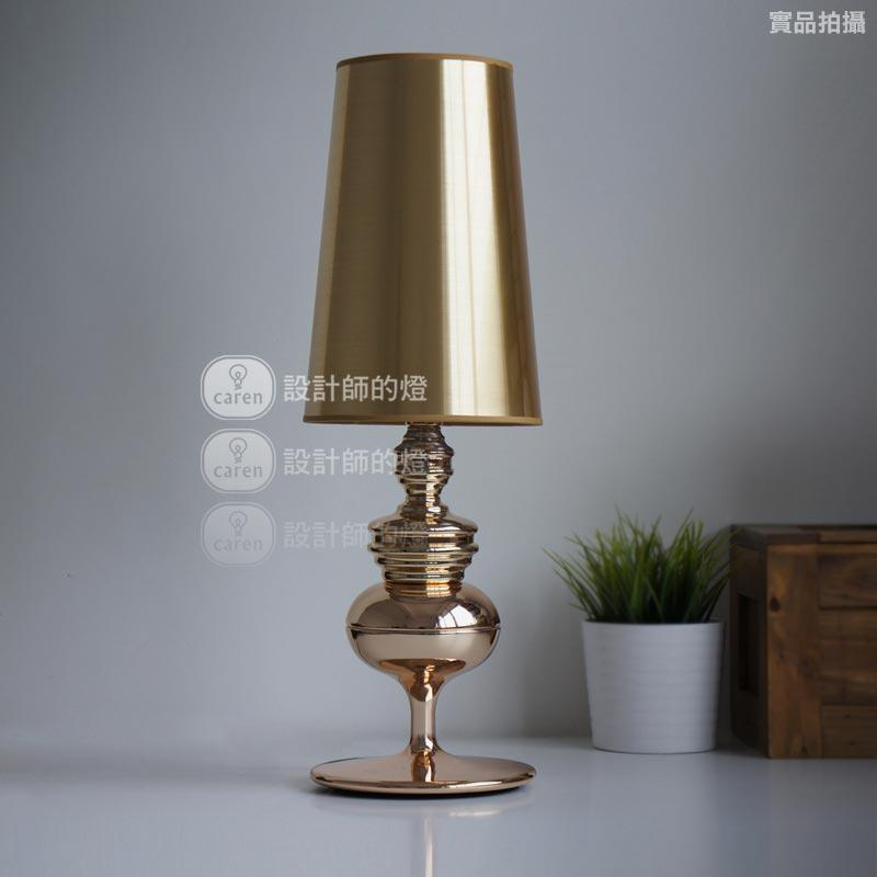 2017 metalarte josephine jaime hayon gold table lamp from for Josephine x floor lamp