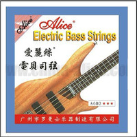 Wholesale hight quality bass guitar string with retail box