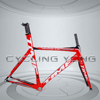 Wholesale Time RXR Ulteam Module Road Bike Frameset Frame fork headset seatpost seatclamp t2