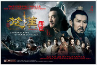 Wholesale quot ChuHanChuanqi quot TV Series DVD Made in China Brand new Factory Sealed