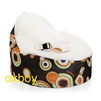 Wholesale Retro Bubbles Cream baby s beanbag baby beanbag doomoo bean bag for infants