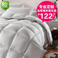 Wholesale Aidinbo professional thickening super ultrafine fiber velvet quilt single double thermal blankets